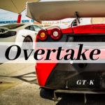 【新曲情報】Overtake